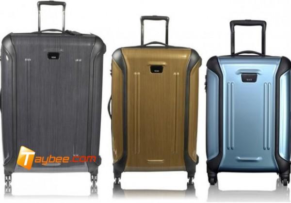 حقائب سفر من أشهر الماركات العالميّة