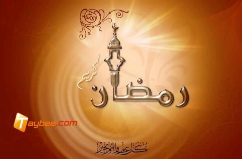 السعودية والاردن: غدا الجمعة اليوم الأول من رمضان.