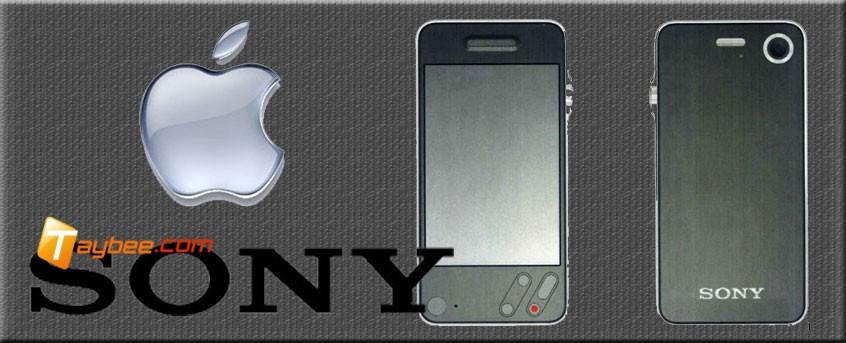 سامسونج تتهم أبل بسرقة تصميم الآي فون من سوني