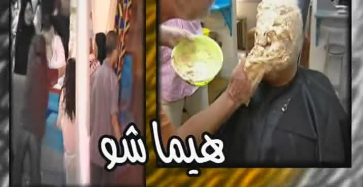 برنامج هيما شو الحلقه 12